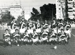 MONTE CAMPEON LIGA 1991-92 (Small)